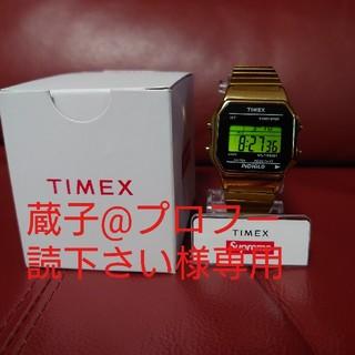 シュプリーム(Supreme)のSupreme TIMEX 腕時計 Digital Watch GOLD(腕時計(デジタル))