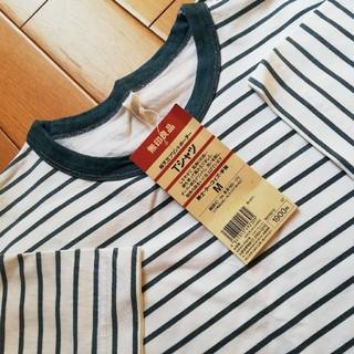 ムジルシリョウヒン(MUJI (無印良品))の✳無印良品✳ Tシャツ(メンズM)(Tシャツ/カットソー(半袖/袖なし))