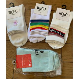 レピピアルマリオ(repipi armario)の新品 靴下セット レピピ ウィゴー 23-25(ソックス)