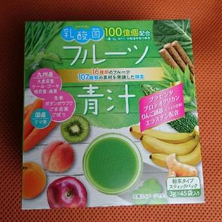 【新品、未開封】乳酸菌 フルーツ 青汁 45本入り(青汁/ケール加工食品)