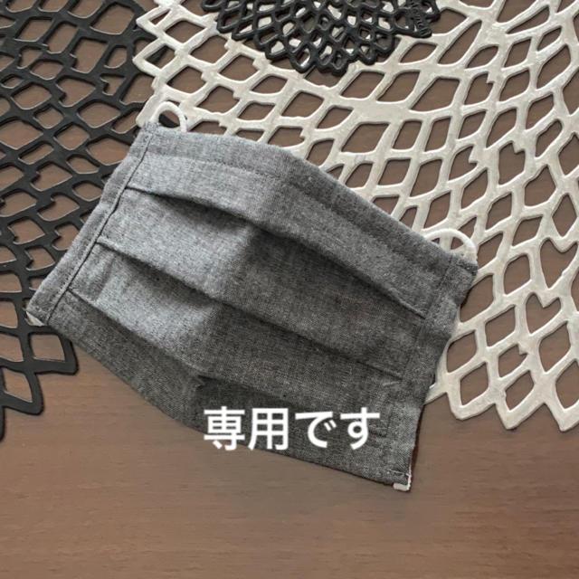 ユニチャーム超立体マスク ソフトーク - ハンドメイドマスク+医療用ガーゼ10枚の通販 by 若鮎's shop