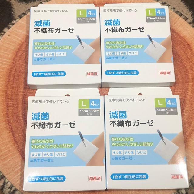活性炭 マスク 販売 | 滅菌 不織布 ガーゼ 個包装 Lサイズの通販 by Jardin
