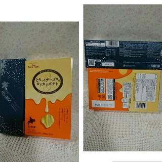 イシヤセイカ(石屋製菓)の白い恋人&とろっとチーズ味のカリカリポテト        (菓子/デザート)