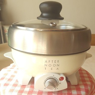 アフタヌーンティー(AfternoonTea)の Afternoonteaポットデュオ(調理機器)