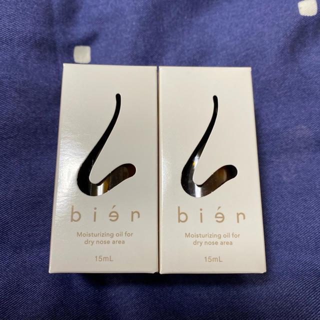 マスク 保湿効果 、 ビアン15  花粉症 スキンオイル の通販 by bluemoon's shop