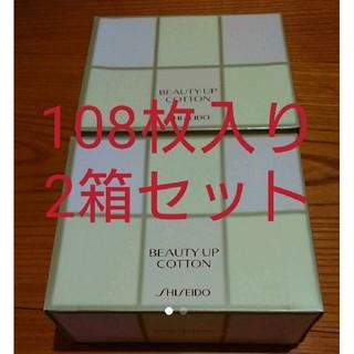 シセイドウ(SHISEIDO (資生堂))の資生堂 ビューティーアップコットンN 108枚×2箱(コットン)