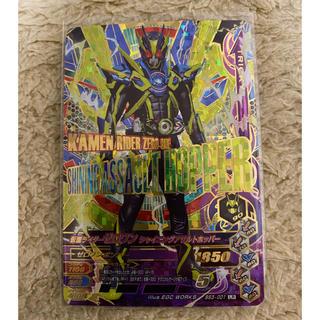 カメンライダーバトルガンバライド(仮面ライダーバトル ガンバライド)のガンバライジング (シングルカード)