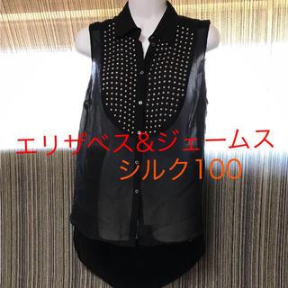 エリザベス&ジェームス シルク100 黒 スタッズ シャツ ノースリーブ(シャツ/ブラウス(半袖/袖なし))
