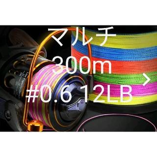 BAKAWAブランドPEライン4ストランド(4本編み)300mマルチ#0.6(釣り糸/ライン)