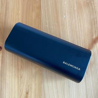 バレンシアガ(Balenciaga)のバレンシアガサングラスケース(サングラス/メガネ)