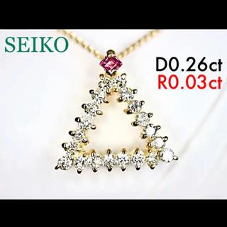 セイコー(SEIKO)の<SEIKO>K18 ダイヤ ネックレス D0.26ct R0.03ct(ネックレス)