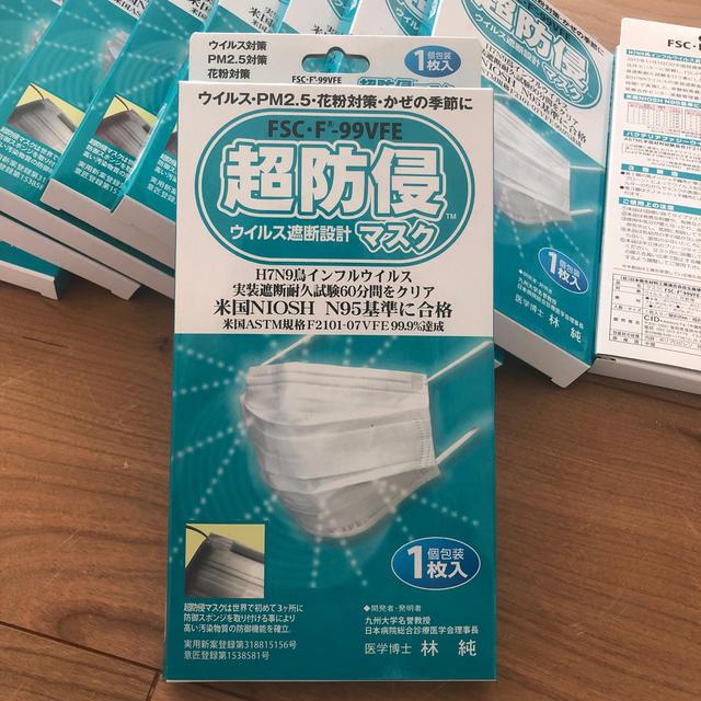 防塵マスク マスク 人気 100枚 - N95マスク10箱の通販 by beauty  rolly