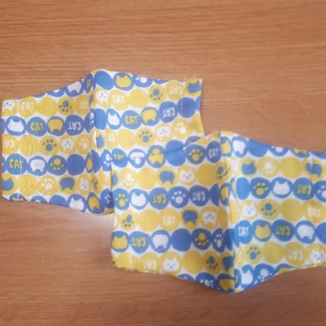 活性炭 入り マスク / 立体ガーゼマスク 子供用の通販 by PEANUTS's shop