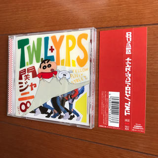 カンジャニエイト(関ジャニ∞)のT.W.L/イエローパンジーストリート(ポップス/ロック(邦楽))