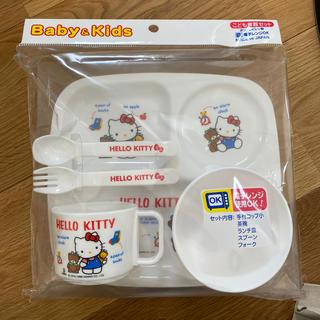 サンリオ(サンリオ)の新品未使用!ハローキティ 子供食器5点セット(離乳食器セット)