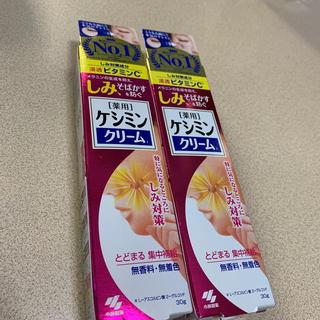コバヤシセイヤク(小林製薬)のケシミンクリーム(30g)2個入り(フェイスクリーム)