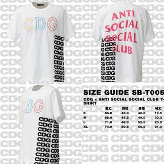 コムデギャルソン(COMME des GARCONS)のcdg×anti social social club コラボT XL(Tシャツ/カットソー(半袖/袖なし))