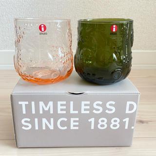 イッタラ(iittala)のイッタラ フルッタ サーモンピンク モスグリーン(グラス/カップ)