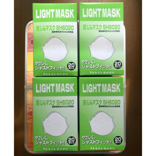 マスク タバコ 対策 - N95同等DS2 国内規格 クレトイシSH6020防塵マスクの通販 by supureme north face prada GUCCI shop