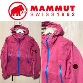 マムート(Mammut)の☆MAMMUT マムート ドライテック コンパクト ジャケット マウンテン(ナイロンジャケット)