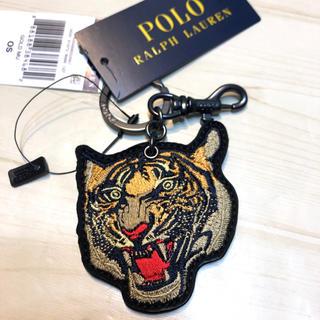 POLO RALPH LAUREN - ポロ ラルフローレン タイガー 虎 バッグ チャーム ポロベアー キーホルダー
