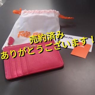 フォリフォリ(Folli Follie)の☆専用☆(中古品)フォリフォリ パスケース ピンク(パスケース/IDカードホルダー)