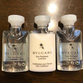 ブルガリ(BVLGARI)のブルガリ アメニティセット(バスグッズ)