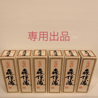 森伊蔵 720ml 12本(焼酎)