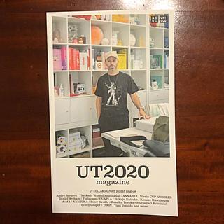 ユニクロ(UNIQLO)のUT2020 マガジン ユニクロ(ファッション)