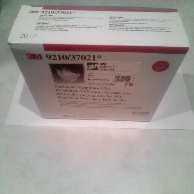 マスク lサイズ 個包装 / 3M 防護マスク 9210 N95の通販 by f r3838's shop