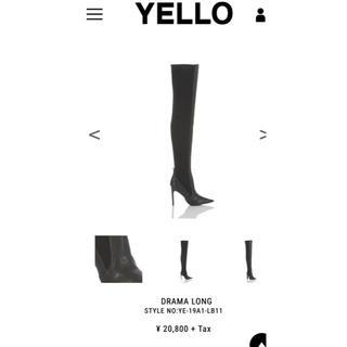 イエローブーツ(Yellow boots)のYELLO DRAMA LONG ★新品未使用★XL ロングブーツ(ブーツ)