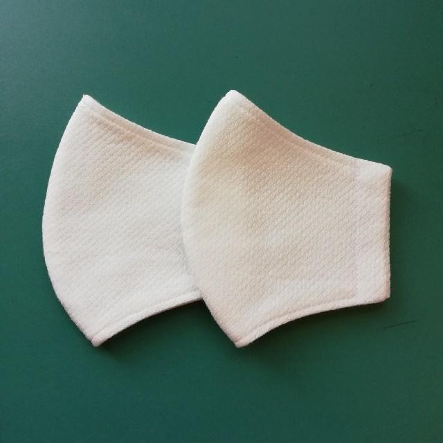 マスク ディスポ - リバーシブル(Mサイズ)2枚セットハンドメイド立体マスクの通販