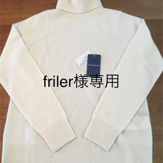 【美品‼︎】カシミヤ100%ニット ホワイト(ニット/セーター)