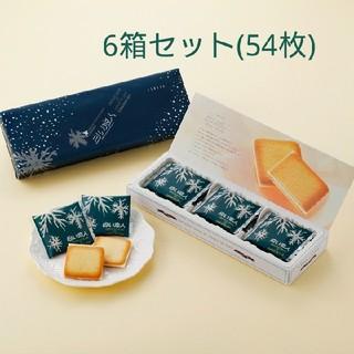 イシヤセイカ(石屋製菓)の白い恋人(菓子/デザート)