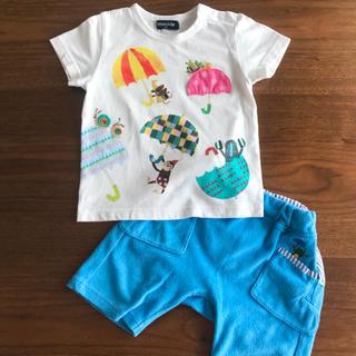 クレードスコープ(kladskap)のクレードスコープ  90cm  傘Tシャツ&パンツ(Tシャツ/カットソー)