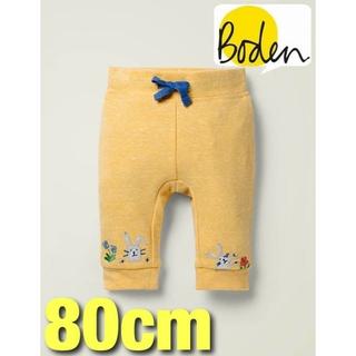 ボーデン(Boden)の【Mini Boden】ミニボーデン アニマルアップリケ  パンツ(パンツ)