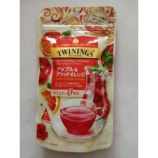 TWININGフルーツ&ハーブティー アップル&ブラッドオレンジ7杯分(茶)
