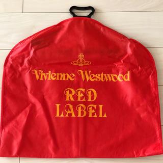 ヴィヴィアンウエストウッド(Vivienne Westwood)のヴィヴィアン Vivienne Westwood スーツカバー レッド(スーツ)
