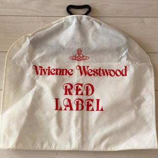 ヴィヴィアンウエストウッド(Vivienne Westwood)のヴィヴィアン Vivienne Westwood スーツカバー ホワイト(スーツ)