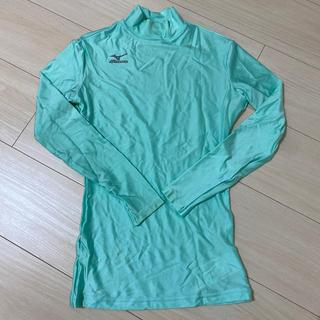 ミズノ(MIZUNO)のアンダーシャツ MIZUNO レディース(その他)