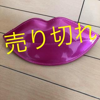ゾフ(Zoff)のZOFF✖️田中里奈くちびる型メガネポーチ❤️値下げ(ポーチ)