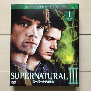 SUPERNATURAL III〈サード〉セット1 DVD(TVドラマ)
