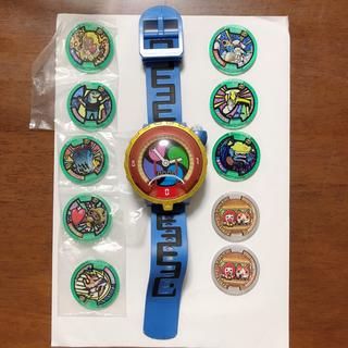 ビルスケ様専用 妖怪ウォッチメダルと時計 メダル10枚セット(キャラクターグッズ)