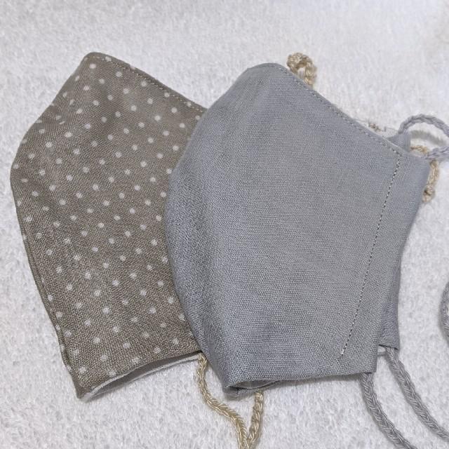 マスクオブゾロ / ダブルガーゼマスク 2枚セットの通販 by rumi's shop