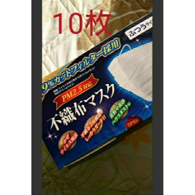 クリーム マスク - マスク▲不織布▲10枚ジプロップ梱包bの通販 by le coq sportif&愛ちゃん大ファン's shop