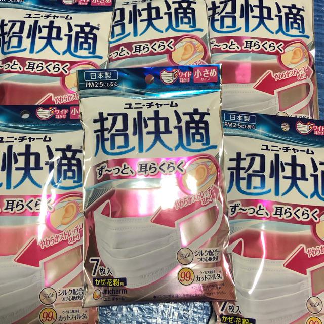 エスケーツー マスク 値段 、 使い捨てマスクの通販 by ぽんた's shop