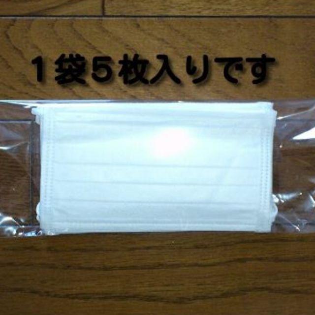 マスクドパファー | 使い捨てマスクの通販 by くみん's shop