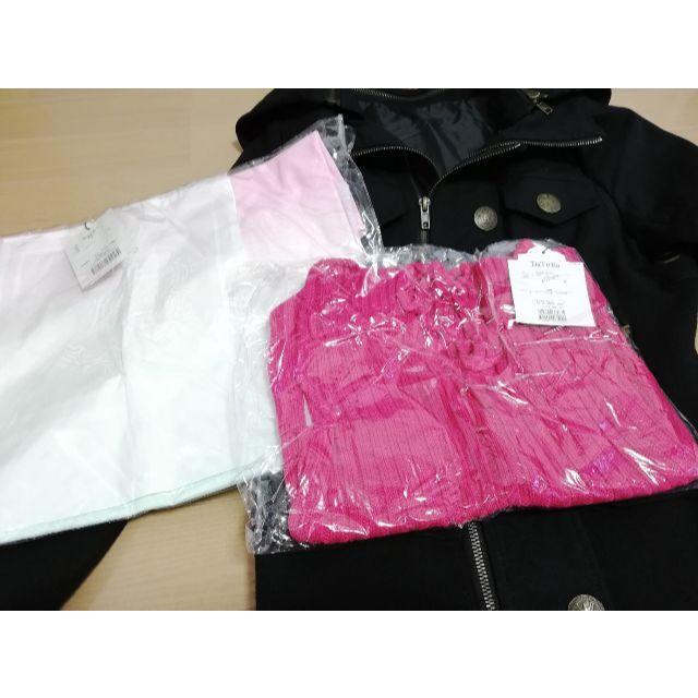 Rady(レディー)のd.i.a×ダチュラ×Rady ブルゾントップスおまとめセット レディースのジャケット/アウター(ブルゾン)の商品写真