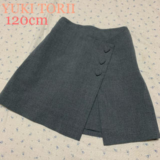 ユキトリイインターナショナル(YUKI TORII INTERNATIONAL)の百貨店 YUKI TORII キッズ 120㎝ ラップスカート(スカート)