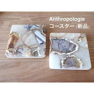 アンソロポロジー(Anthropologie)の日本未入荷■Anthropologie(アンソロポロジー)■新品■コースター(テーブル用品)